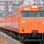 大阪環状線「103系」、ついに引退