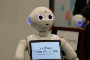 softbank robot world 2017