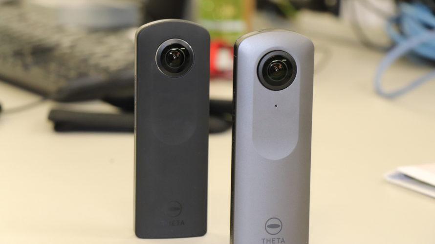 静止画編:360度カメラ THETAは S それとも V ?