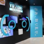 ハロウィンの日に【VR ZONE SHINJUKU】