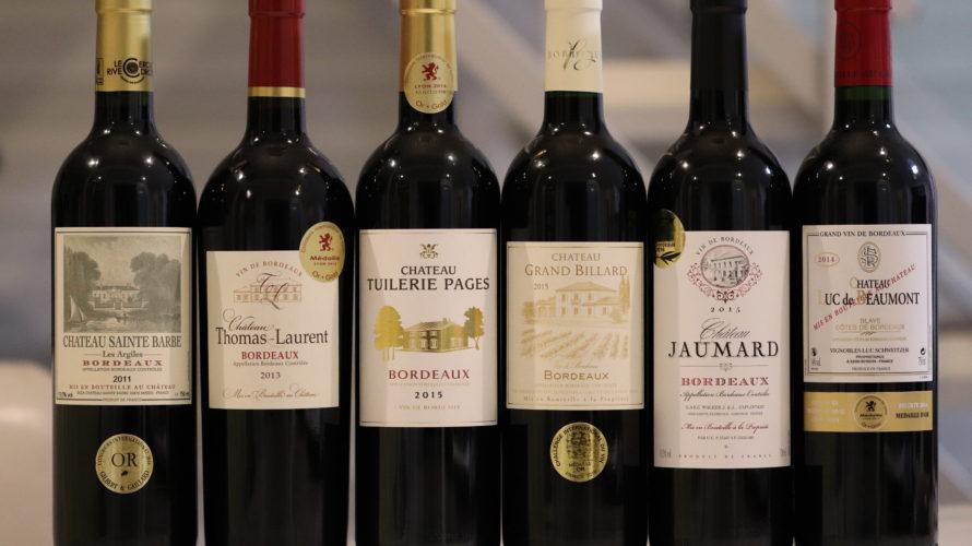 金賞ワイン